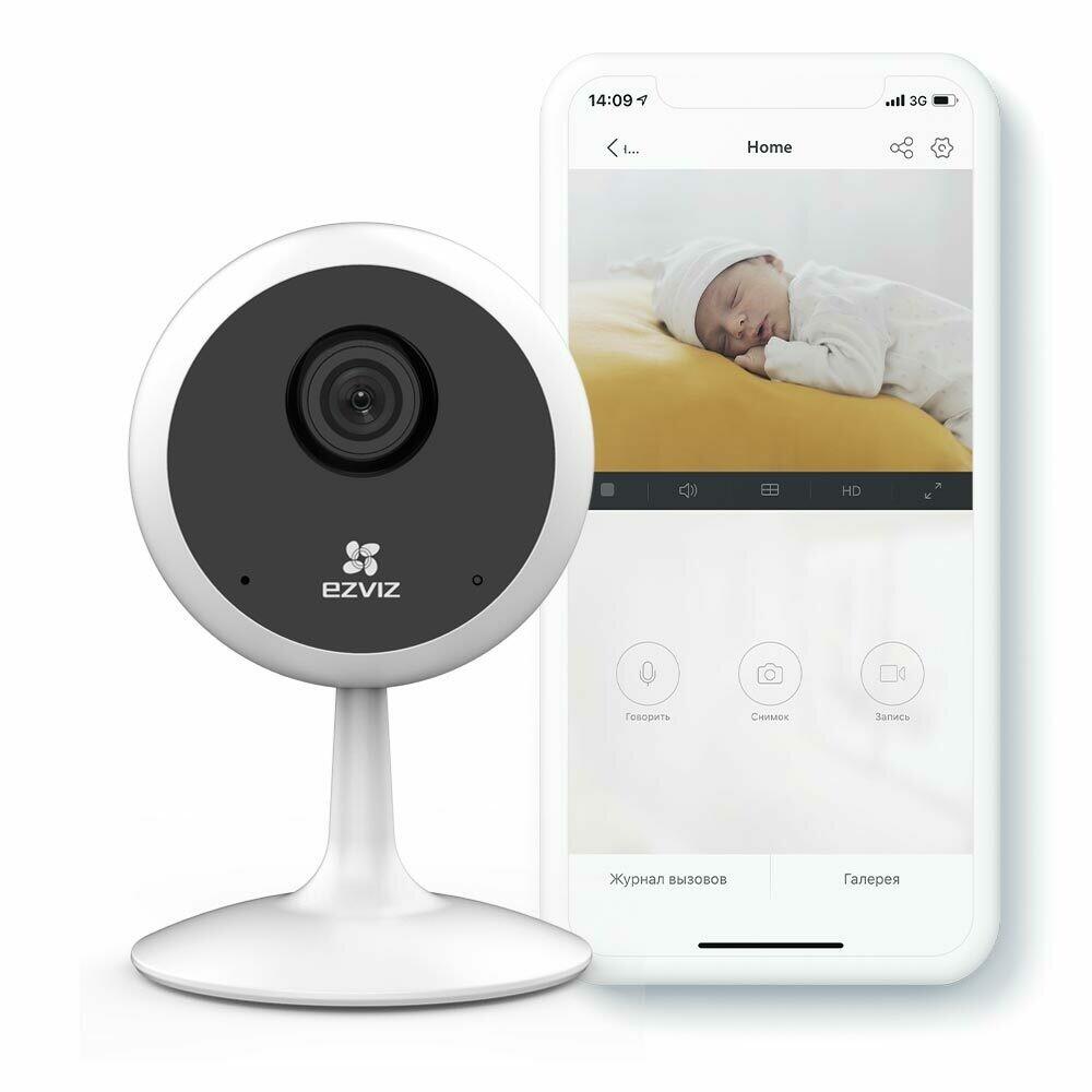 2МП хмарна Wi-Fi IP відеокамера EZVIZ CS-C1C (D0-1D2WFR)
