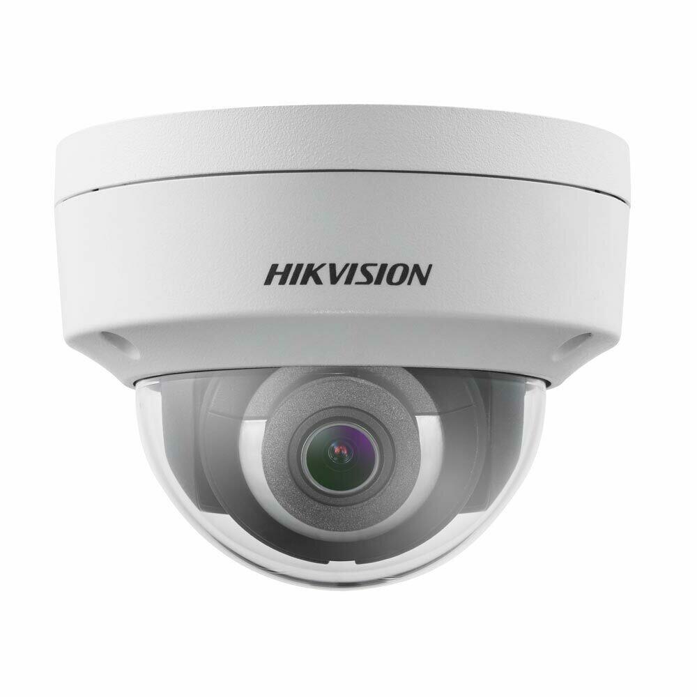 4МП купольна IP відеокамера Hikvision DS-2CD2143G0-IS (2.8 мм)