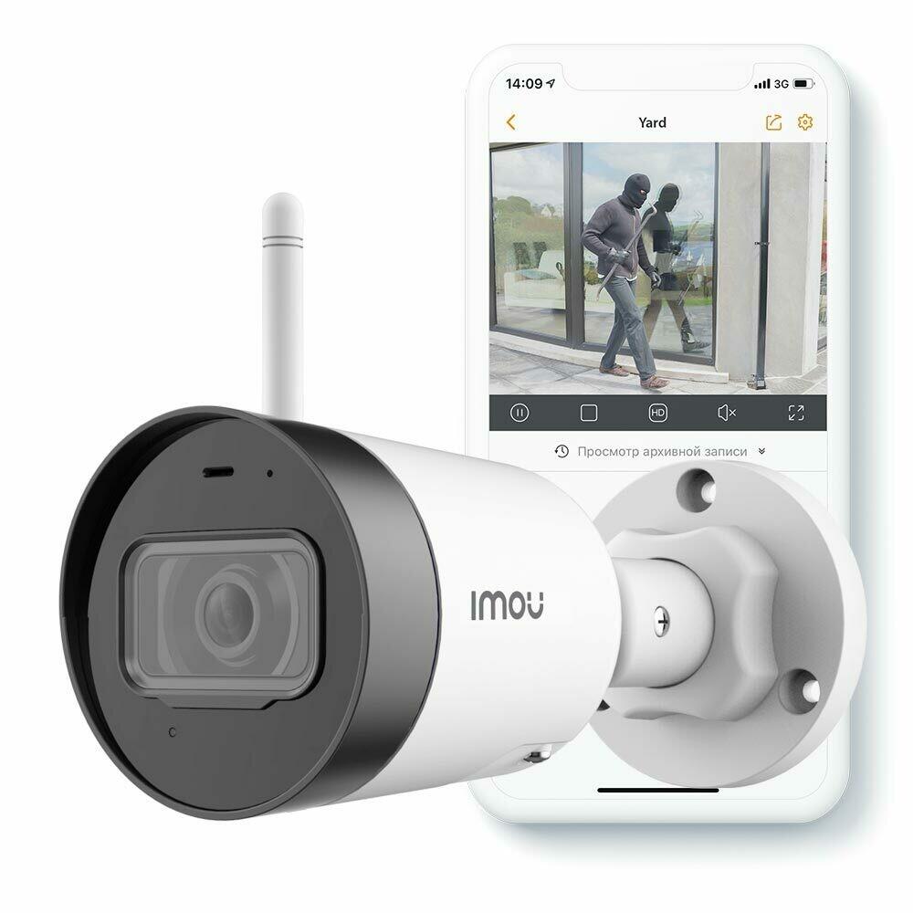 IMOU IPC-G42P (2.8 мм)