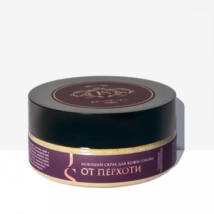 Anti-dandruff washing scrub for the scalp, 50g