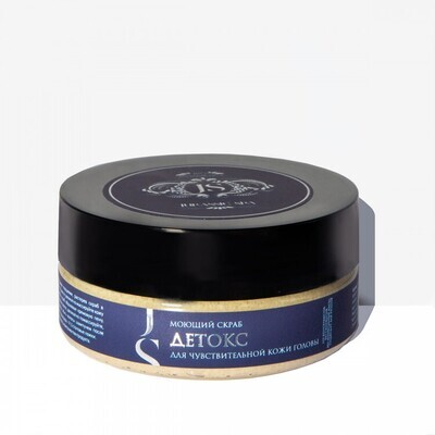 Washing scrub Detox for sensitive scalp, 50g