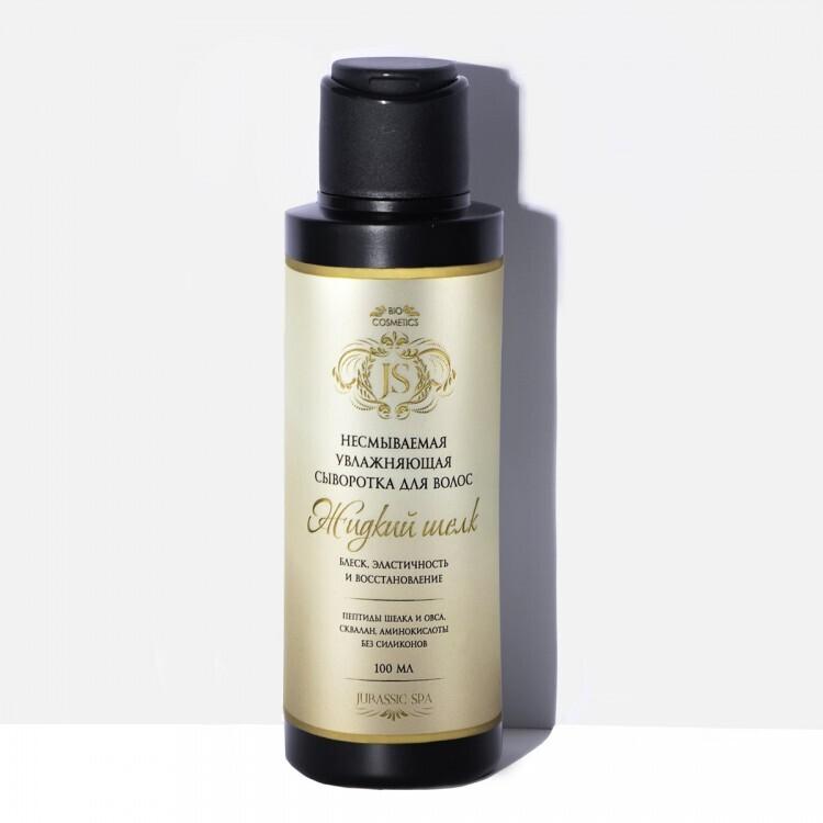 """Liquid Silk"" leave-in moisturizing hair serum, 100ml"