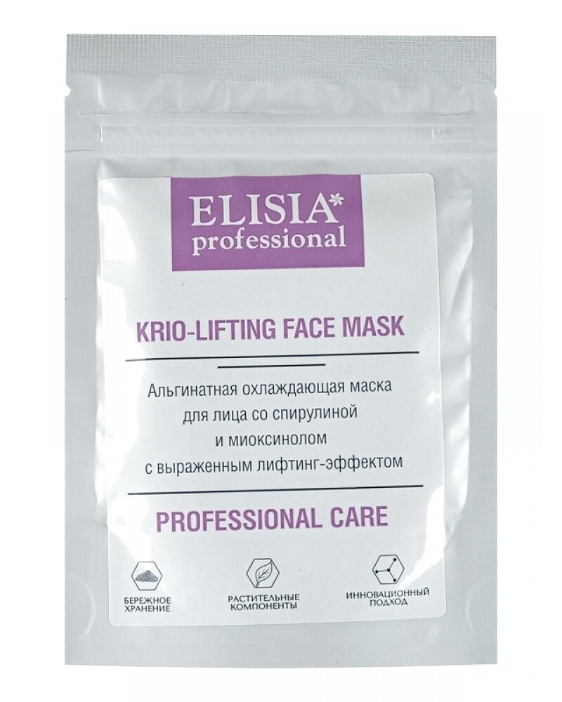 Alginate face mask LIFTING Face mask with spirulina and menthol, 25 g