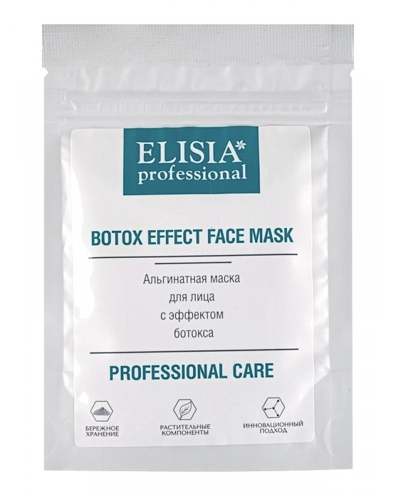 Alginate face mask WITH BOTOX EFFECT, 25 g