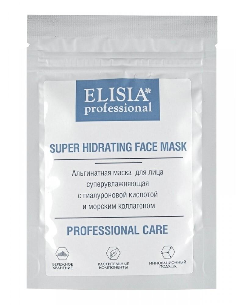 Alginate face mask SUPER MOISTURIZING, 25 g