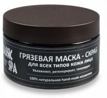 Moisturizing scrub mask for all skin types, 100 ml