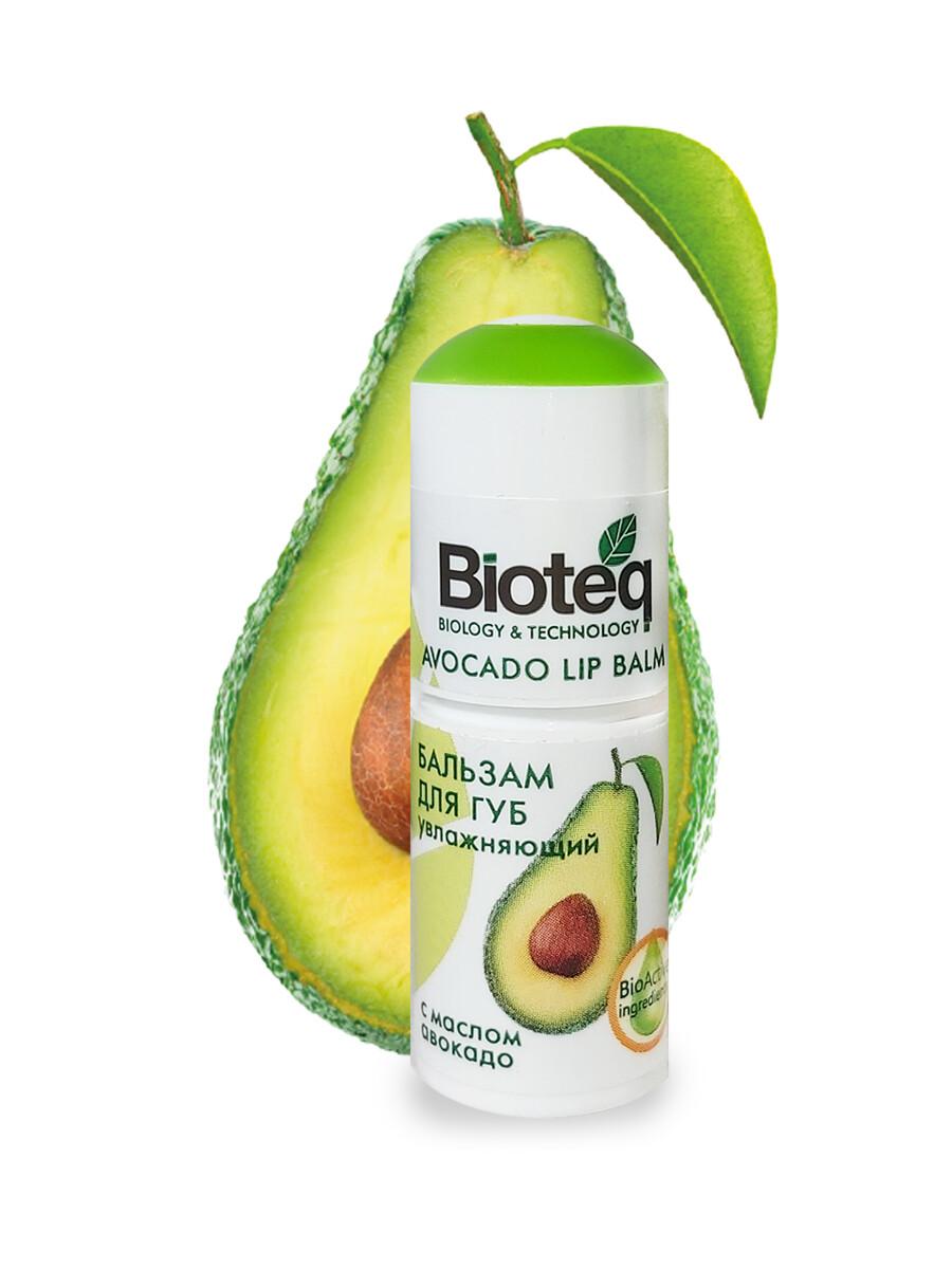 Moisturizing Lip Balm with Avocado Oil, 3.5g