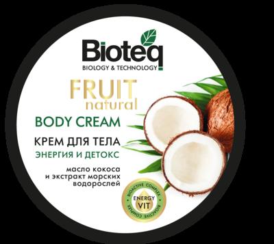 Energy & Detox Body Cream, 150 ml