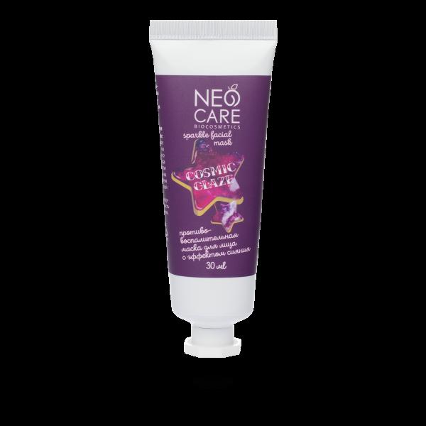 Neo Care Cosmic glaze anti-inflammatory mask with radiance effect, 30ml