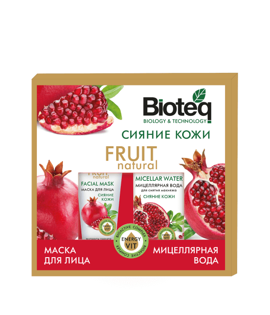 BIOTEQ Set Intensive Skin Radiance Care