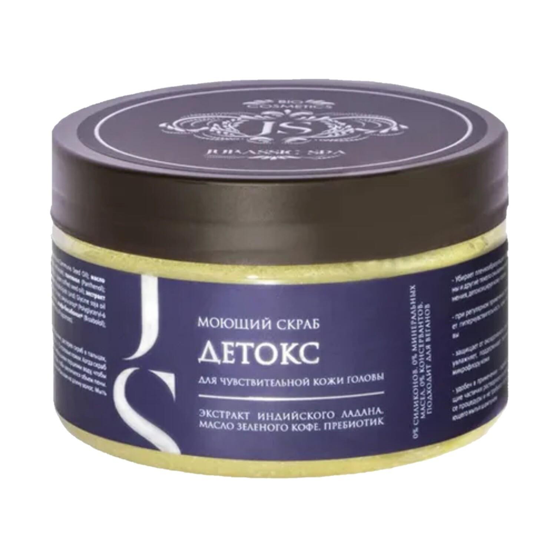 "Washing scrub for sensitive scalp ""Detox"", 300g"