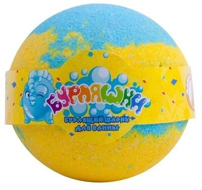 "BURLISH BATH BALL FOR CHILDREN 3+ ""BURLASH"" WITH MELON FRAGRANCE 130 GR"