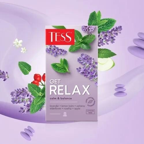 Чайный напиток пакетированный с добавками Tess Get Relax, 1,5гх20п