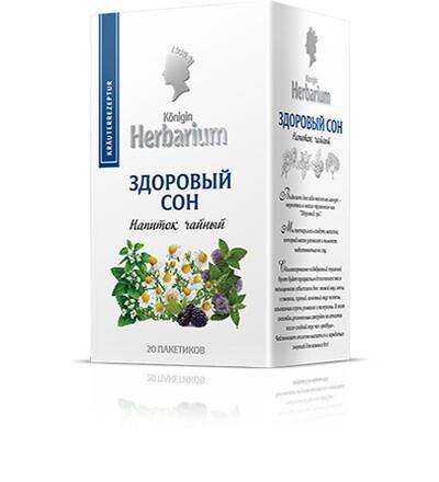 "TEA ""HEALTHY SLEEP"" 20 PACKAGES 1.5 g. 20 pcs."