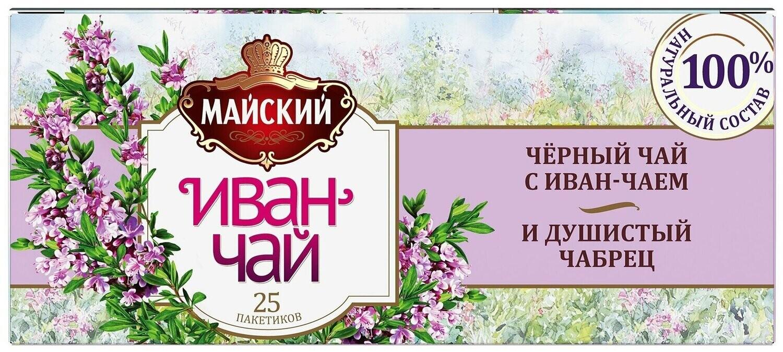 Mayskiy black tea Ivan-tea and fragrant thyme 25 pack