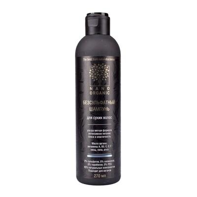 Nano Organic Sulfate Free Dry Hair Shampoo