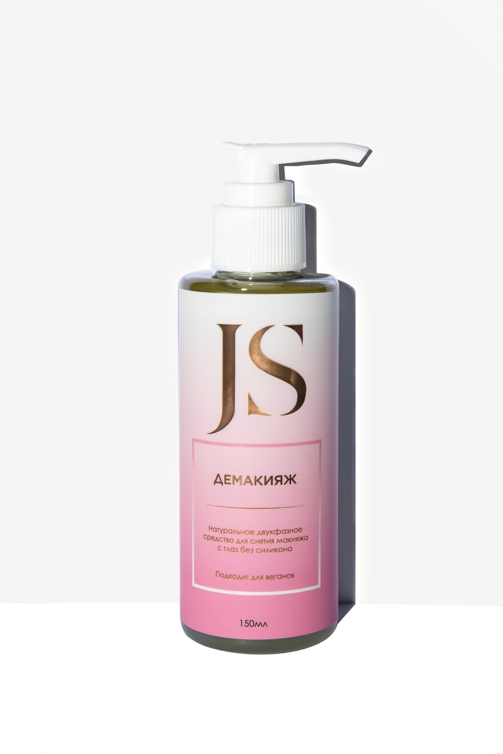 Natural two-phase remedy JURASSIC SPA for eye make-up remover, 150ml