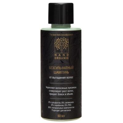 Sulfate-free anti-hair loss shampoo, mini Nano Organic