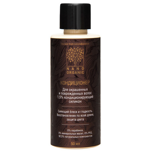 Conditioner for colored and damaged hair, mini Nano Organic
