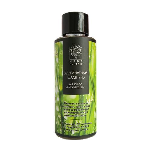 Moisturizing alginate hair shampoo, 50 ml