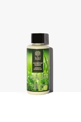 Moisturizing alginate hair balm, 50 ml