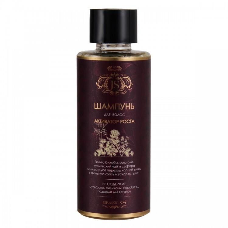 """Hair shampoo """"Growth activator"""", 50 ml"""