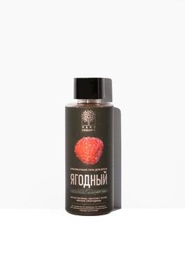 "Alginate shower gel ""Berry"", 50 ml"