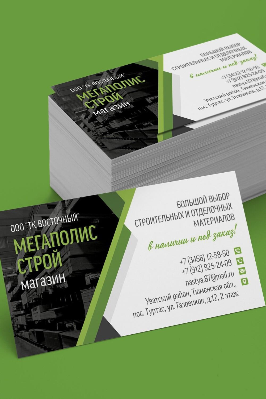 1000 визиток 4+4 (офсетная печать)