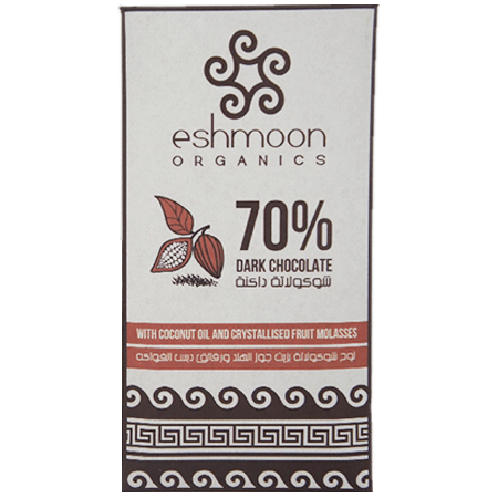 Chocolate Bars 70% قطع شوكولاته (Bar) - Eshmoon