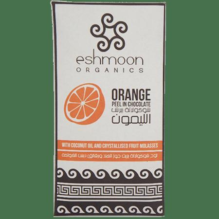 Chocolate Orange Bars قطع شوكولاته بالليمون (Bar) - Eshmoon