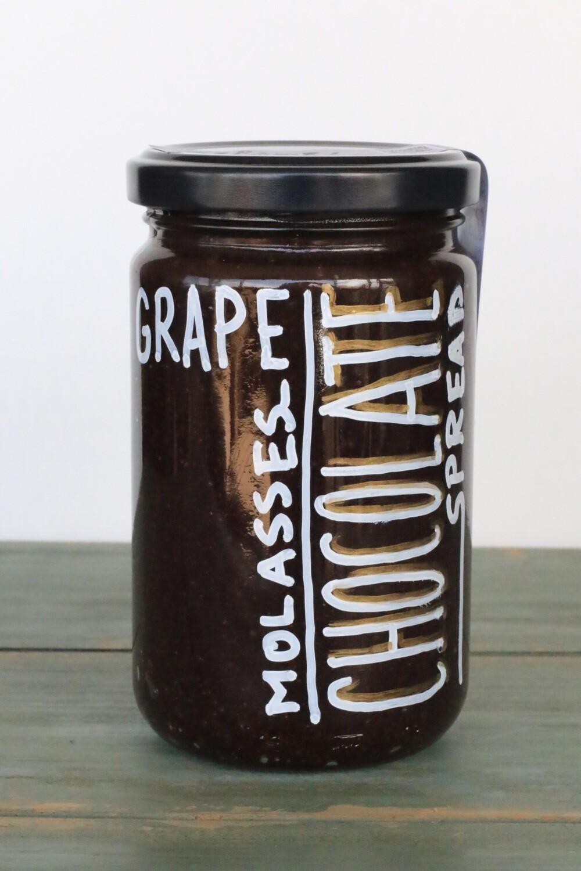 Grape Choco Spread كريمة العنب بالشوكولاتة (Jar) - Celine Home Made Delights