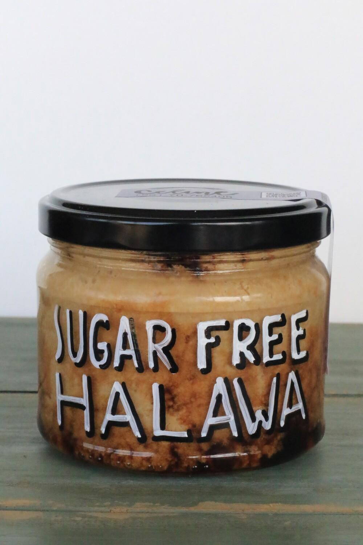Halawa Plain Sugar-Free حلاوة سادا خال من السكر (Jar) - Celine Home Made Delights
