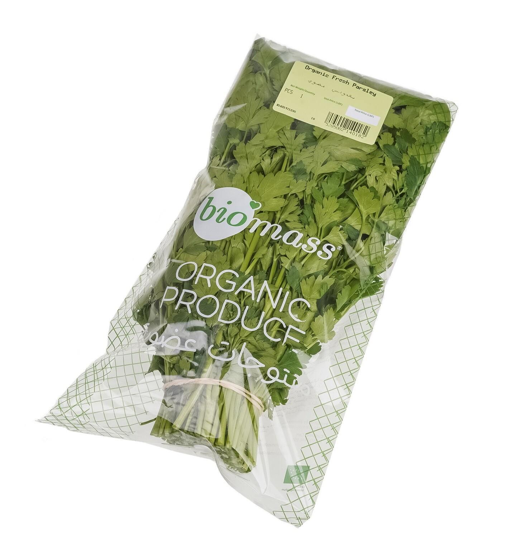 Parsley Organic بقدونس عضوية (Bunch) - Biomass