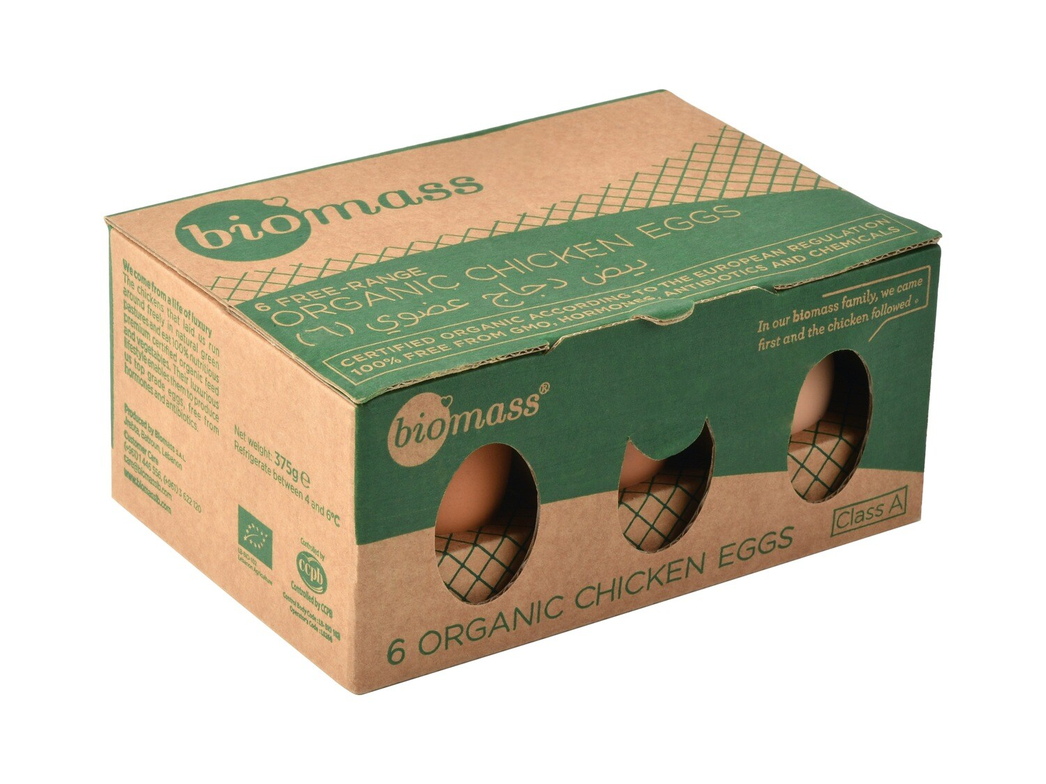 Eggs Brown Organic بيض بني عضوي (Box) - Biomass