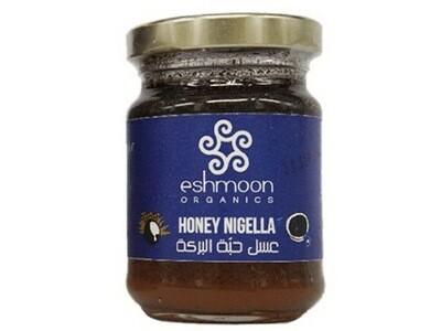 Honey with Nigella and Herbs  عسل حبة البركة (Jar) - Eshmoon