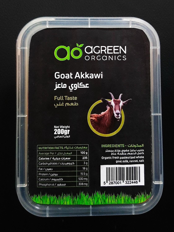 Goat Akkawi Organic الماعز عكاوي (Pack) - Agreen Organics