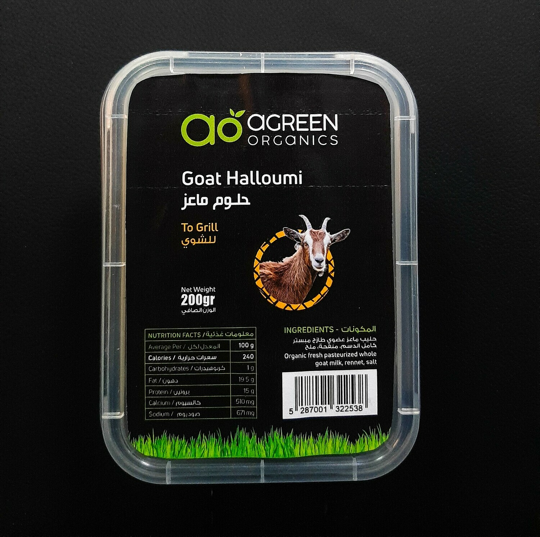 Goat Halloumi Organic ماعز حلومي (Pack) - Agreen Organics