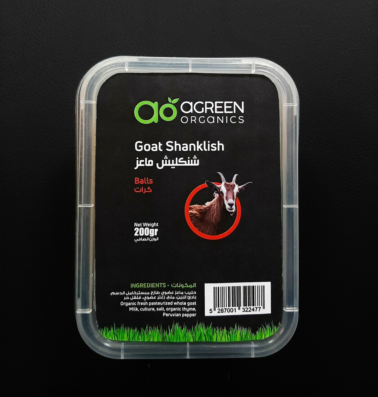 Goat Shanklish Organic الماعز شنكليش (Pack) - Agreen Organics