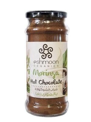 Hot Chocolate Moringa مشروب الشوكولاتة والمورينجا الساخنة (Jar) - Eshmoon