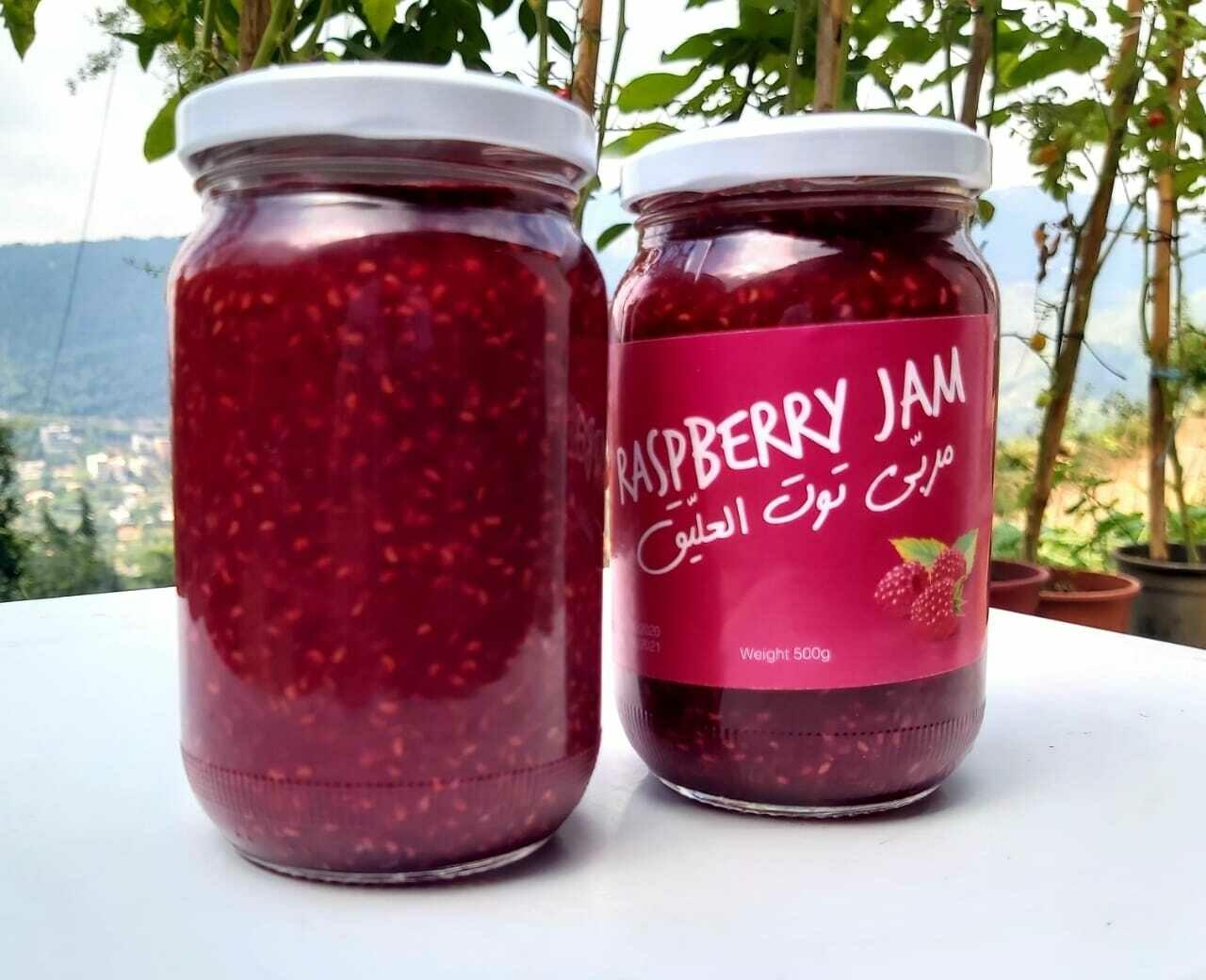 Raspberry Jam مربى توت العليق (Jar) - Les Reserves du Grenier