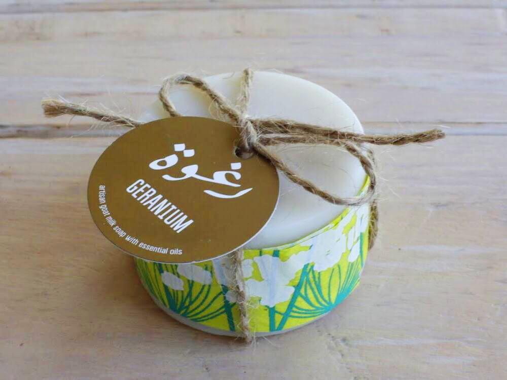 Soap Bar Round قالب صابون دائري (Piece) - Raghwé Soap