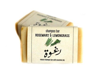 Shampoo Bar صابون الشامبو (Piece) - Raghwé Soap