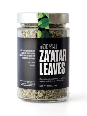 Thyme / Zaatar Leaves أوراق الزعتر (Jar) - The Good Thymes