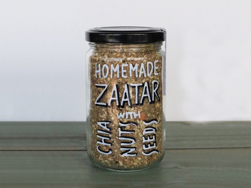 Small Zaatar with Chia زعتر صغير مع شيا (Jar) - Celine Home Made Delights
