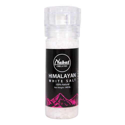 Salt Himalaya White Grinder مطحنة الملح الأبيض من هيمالايا (Grinder) - Nabat Organic