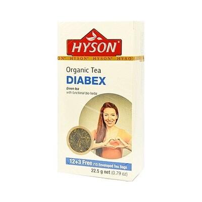 Diabet Organic Tea شاي عضوي السكري (Box) - Hyson