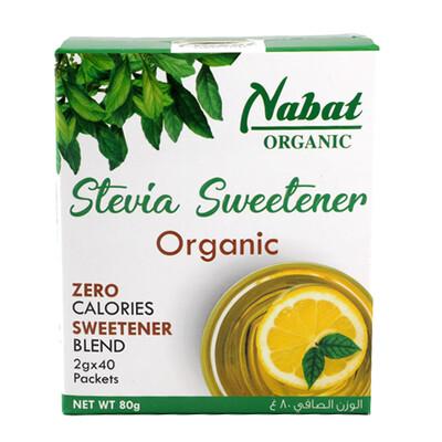 Stevia Organic  ستيفيا عضوي (Pack) - Nabat
