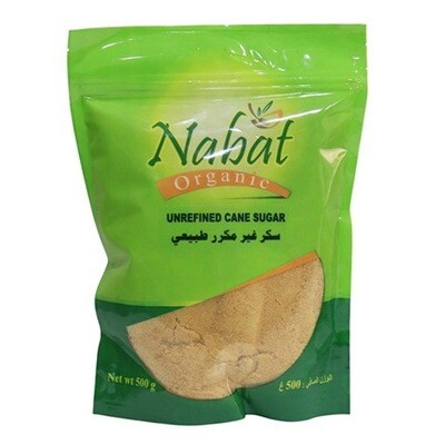 Cane Sugar Unrefined Organic قصب السكر العضوي غير المكرر (Bag) - Nabat