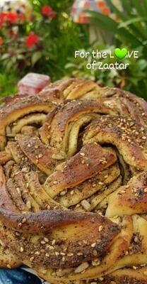 Brioche Zaatar Large بريوش زعتر كبير (Piece) - Crafting Delices