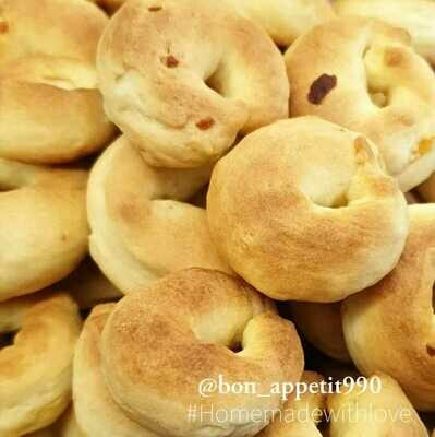 Cookies Vitamin C بسكويت فيتامين سي (Box) - Bon Appetit